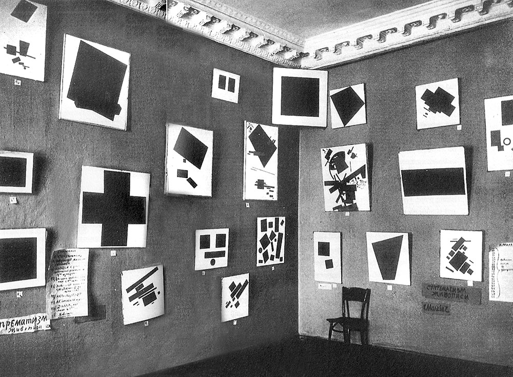 Malevich's work displayed in The Last Futurist Exhibition 0.10