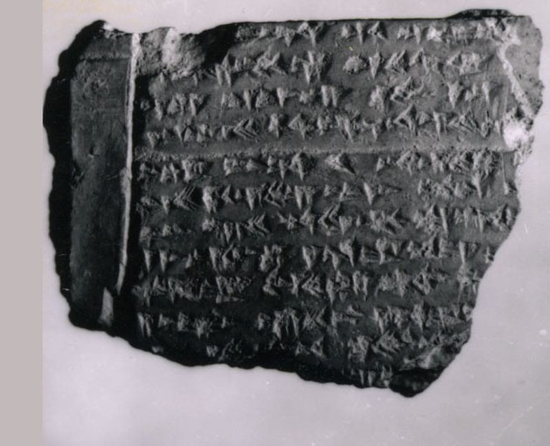 Fragment of a Hittite ritual text, written in cuneiforms