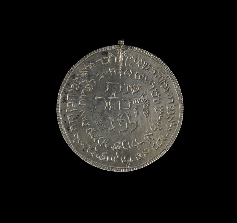 Medallion for a firstborn son not redeemed at the proper time