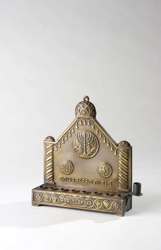 מנורת חנוכה מעוטרת במנורת המקדש ובדגמים של מטבעות בר כוכבא