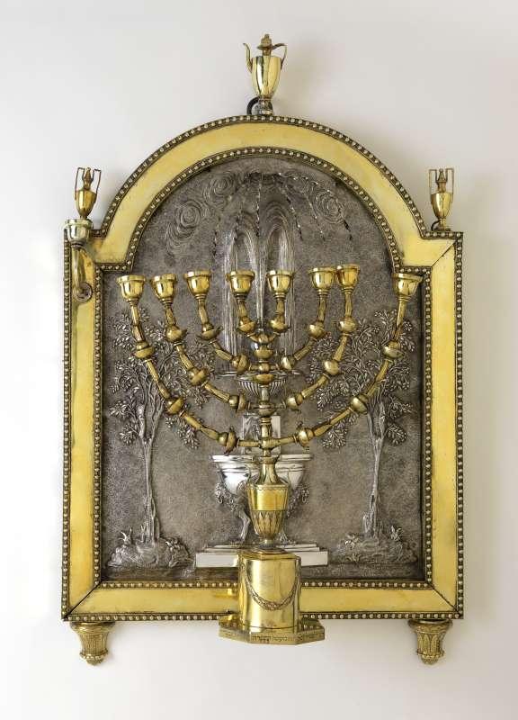 Hanukkah lamp with a depiction of the prophet Zechariah's vision