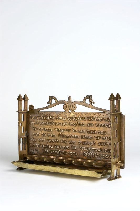 Hanukkah lamp inscribed with the passage