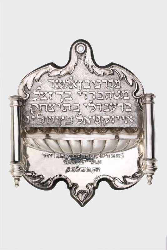 מנורת חנוכה מעוטרת בכתובת עברית