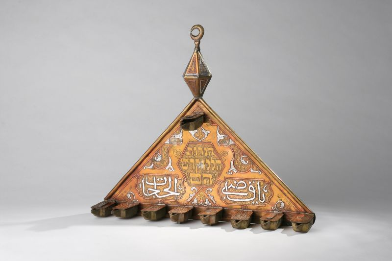 Hanukkah lamp adorned with damascene work and a crescent