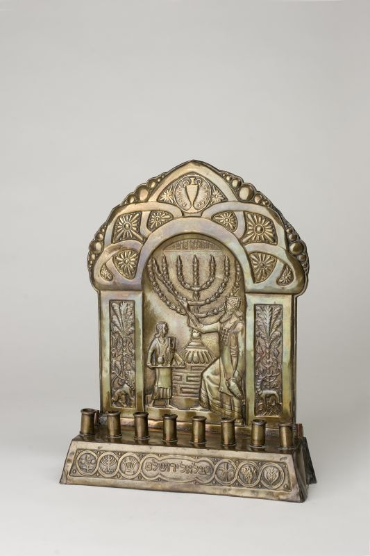 Hanukkah lamp with High Priest kindling the Temple Menorah and Bar Kokhba coins