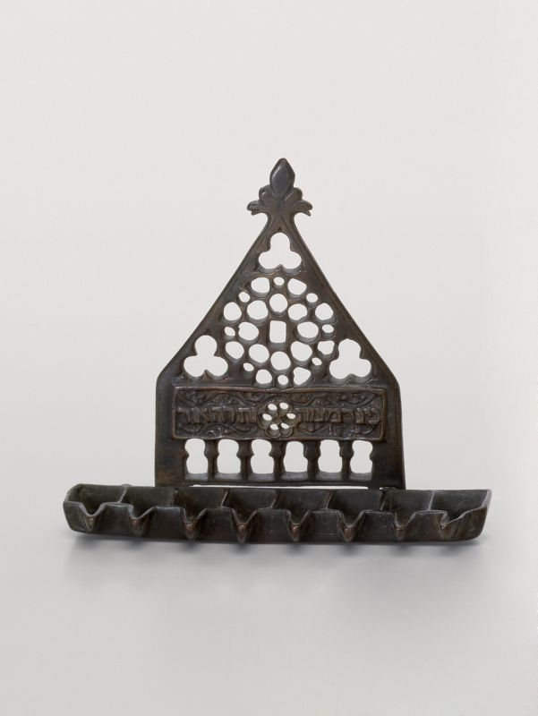 Early triangular Hanukkah lamp
