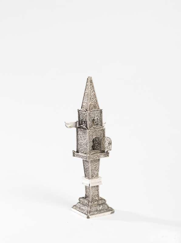 'הדס' לבשמים דמוי מגדל