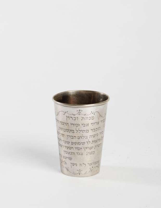 Kiddush cup with dedicatory inscription