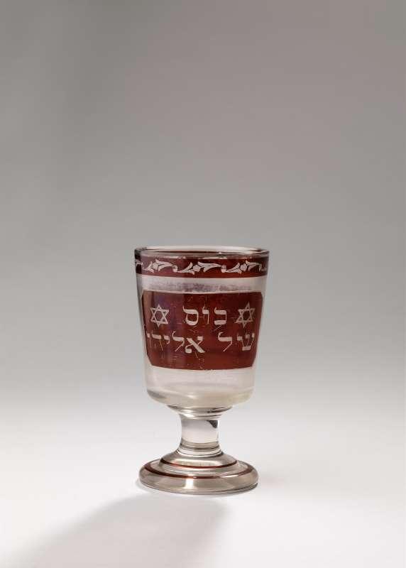 גביע אליהו