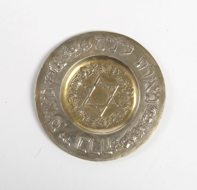 Havdalah plate with inscription from Psalms