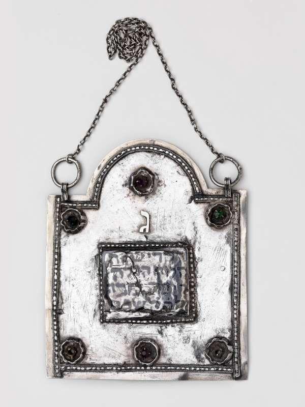 Torah shield