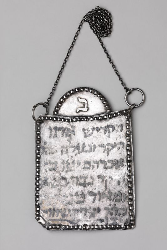 Torah shield