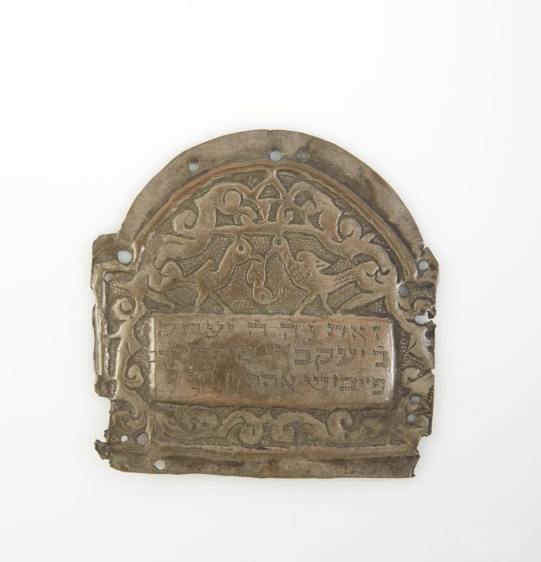 Torah shield with dedicatory inscription, decorated with two birds and a chick