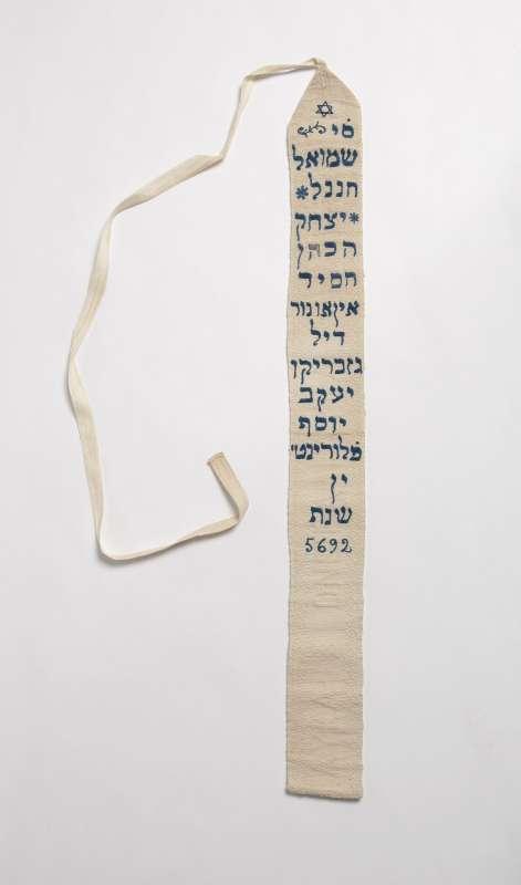 Torah binder, made from a swaddling diaper