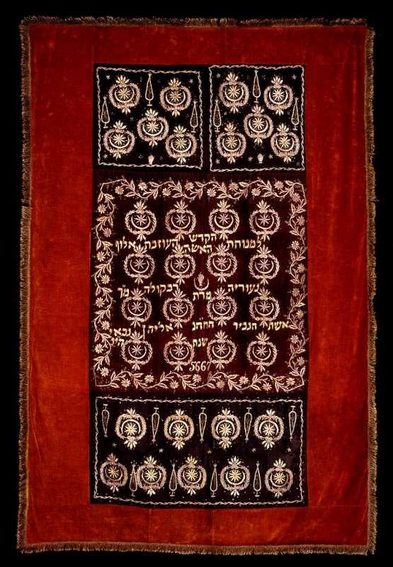 Torah ark curtain (<i>parokhet</i>) made from dowry items