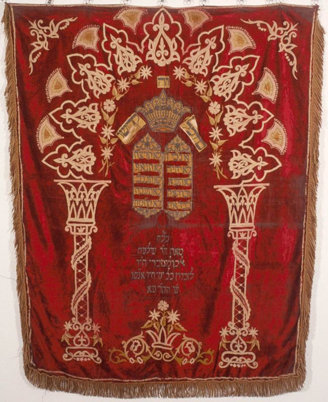 Torah curtain