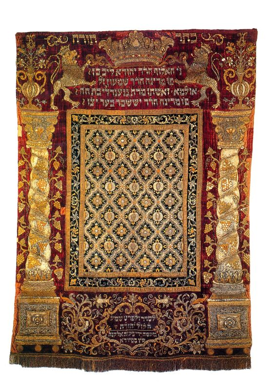 Torah ark curtain