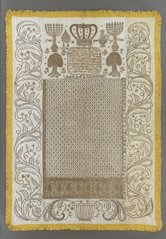 Torah ark curtain for Yom Kippur, incorporating bride's skirt