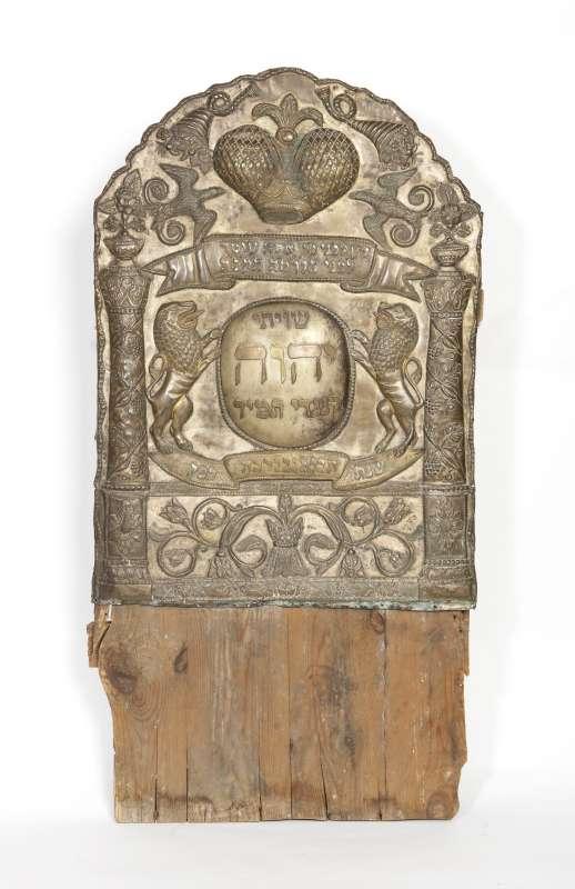 <i>Shiviti</i> plaque for the synagogue