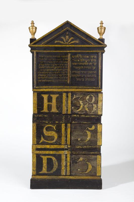 Omer calendar from the Portuguese Synagogue Tzedek ve-Shalom