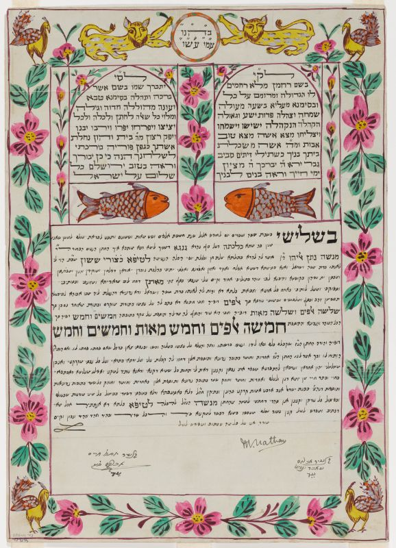 Marriage contract (<i>ketubbah</i>)