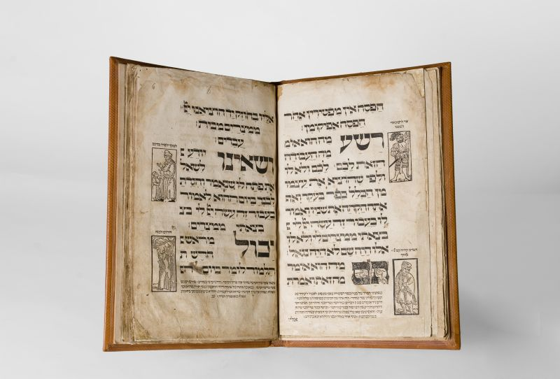 The Prague Haggadah