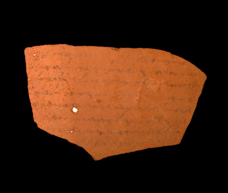 Hebrew letter (ostracon)