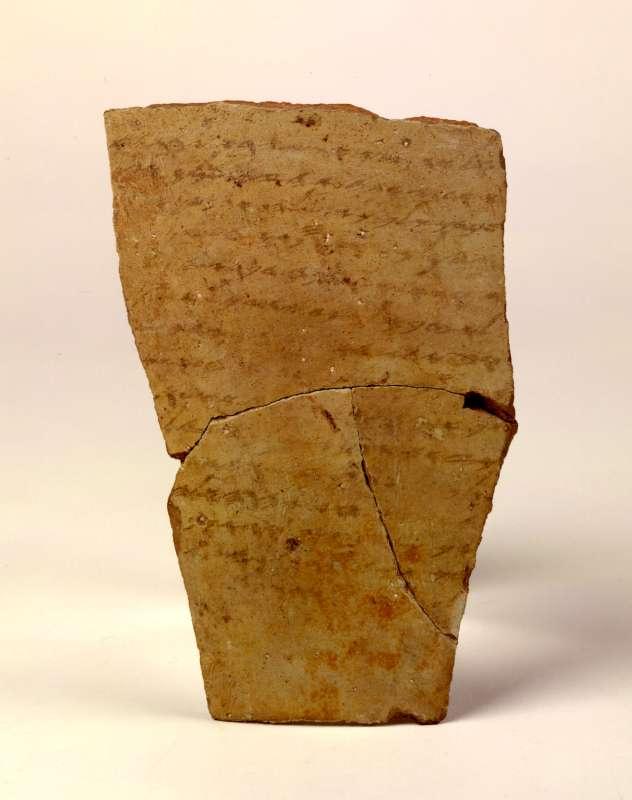 מכתב עברי