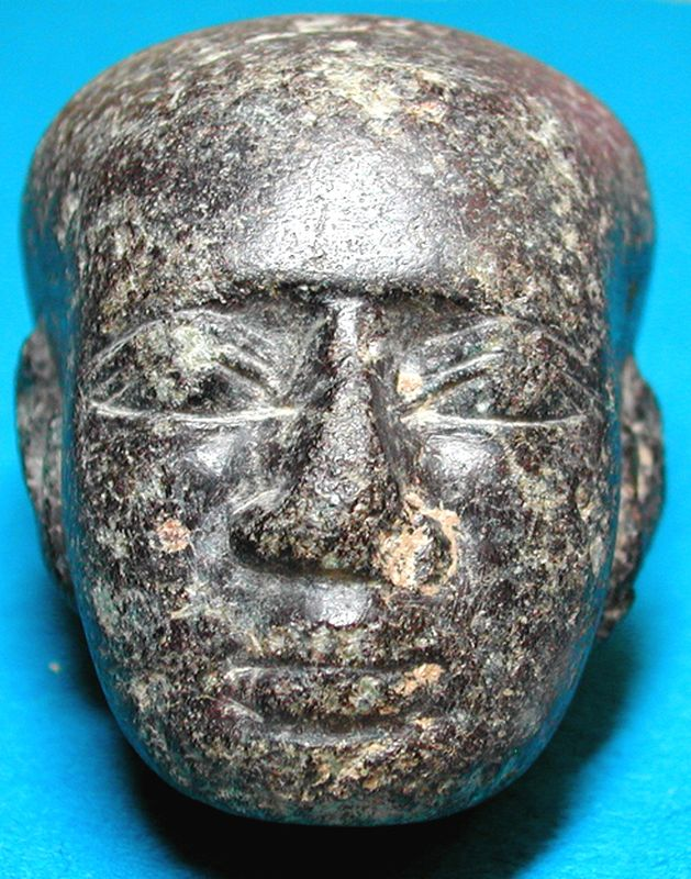 Egyptian statue head