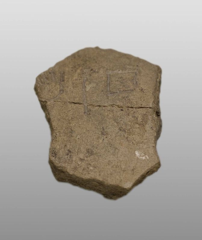 """""""KLB,"""" part of an inscription, perhaps from a cult vessel"""