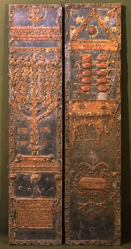 Torah ark doors from the synagogue of Rabbi Moses Isserles (the Rema)