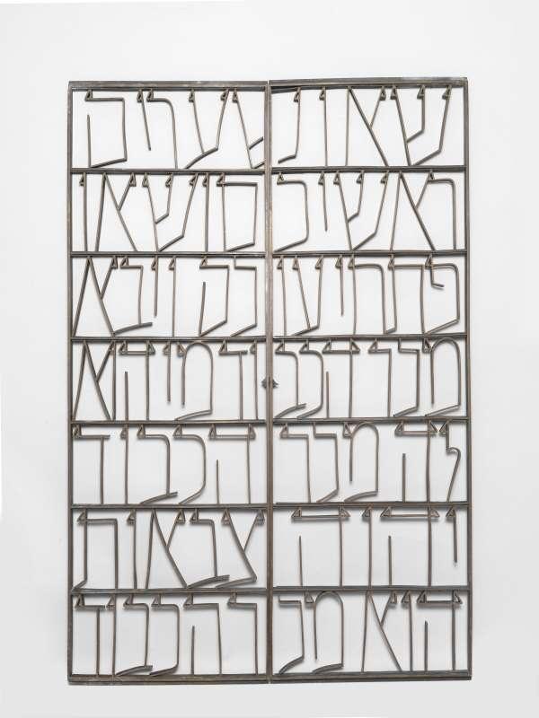Torah ark doors