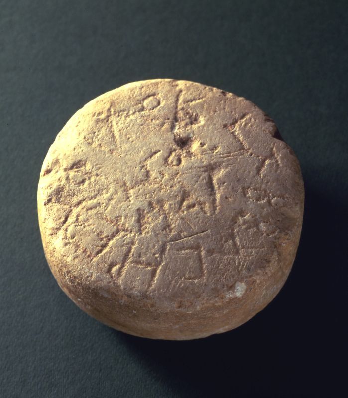 Official weight from Herod's reign