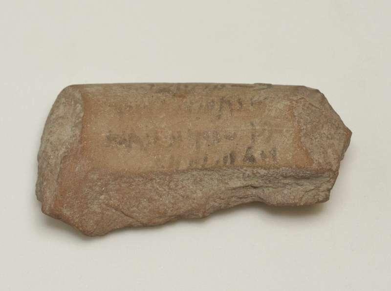 Aramaic administrative document
