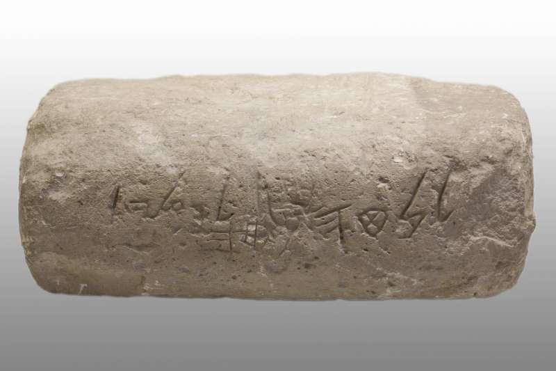 """""""לבלטה; לבלטה; לי; ליעלי"""", כתובת עברית חרותה באבן"""