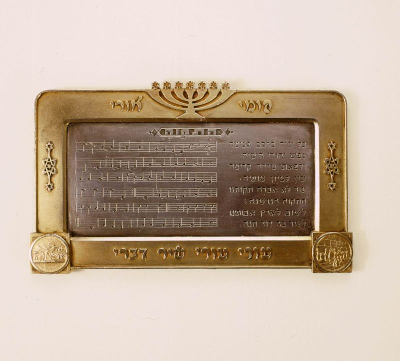Plaque with engraving of