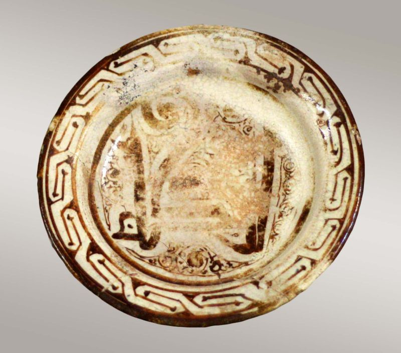 "Bowl inscribed with the Arabic word for ""blessing"""
