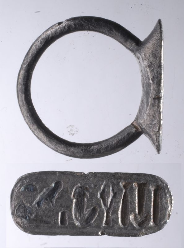 Signet ring from silver hoard