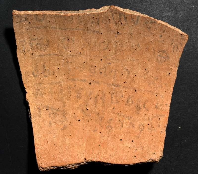 תכתובת(?) בעברית בכתב פרוטו-כנעני