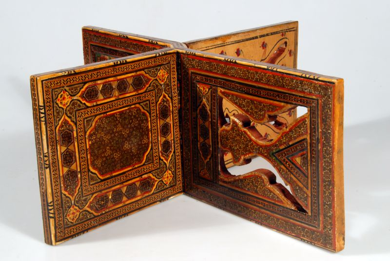Qur'an stand (<i>kursi</i>) in the Qajar style
