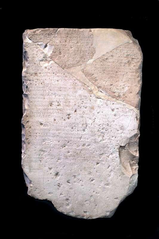 כתובת חפציבה, העתק תכתובת ממלכתית ביוונית בין אנטיוכוס השלישי (187-223 לפני הספירה) לתלמי בן תרסיאס