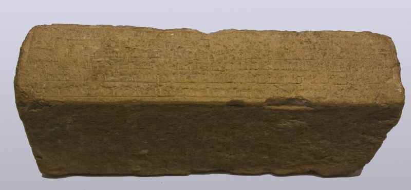Votive brick of King Untash-Naprisha, inscribed in Elamite, from the ziggurat of the god Inshushinak