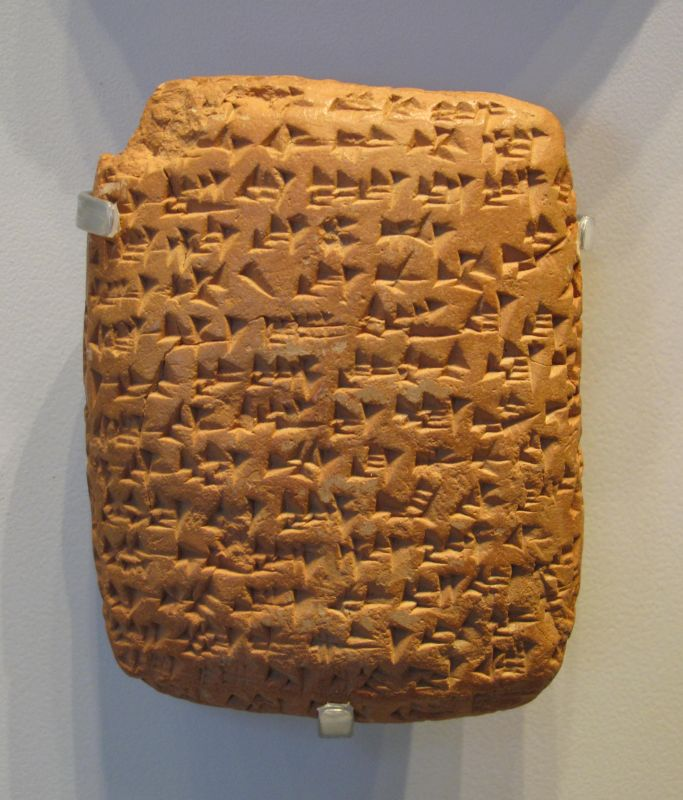 Letter of Zimreda?, ruler of a city in the southern coastal plain, to the king of Egypt