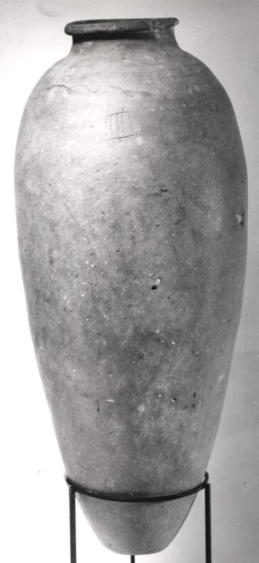Jar from Egypt bearing the name of a king of the First Dynasty