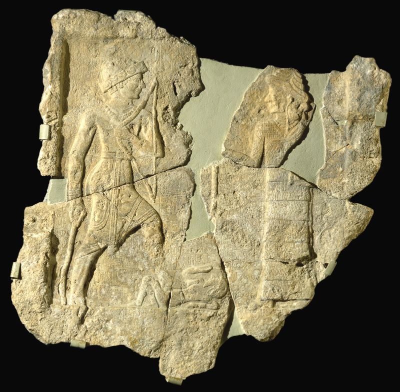 Rock relief of Iddin-Sin, King of Simurrum