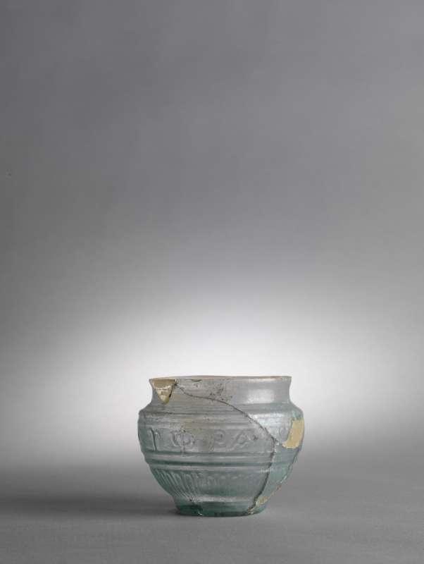 Vessel with Greek inscription