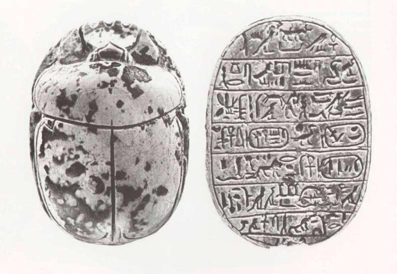 חרפושית הנצחה של המלך אמנחתפ הג' הנושאת את חמשת שמותיו ואת שם אשתו, המלכה תיי