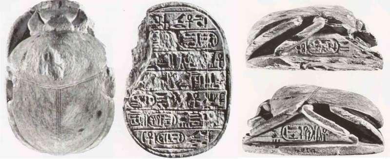 חרפושית הנצחה לכבוד חגיגת היובל לאתן ועליה שמות אמנחתפ הד' ומלכתו נפרתיתי ותואריהם