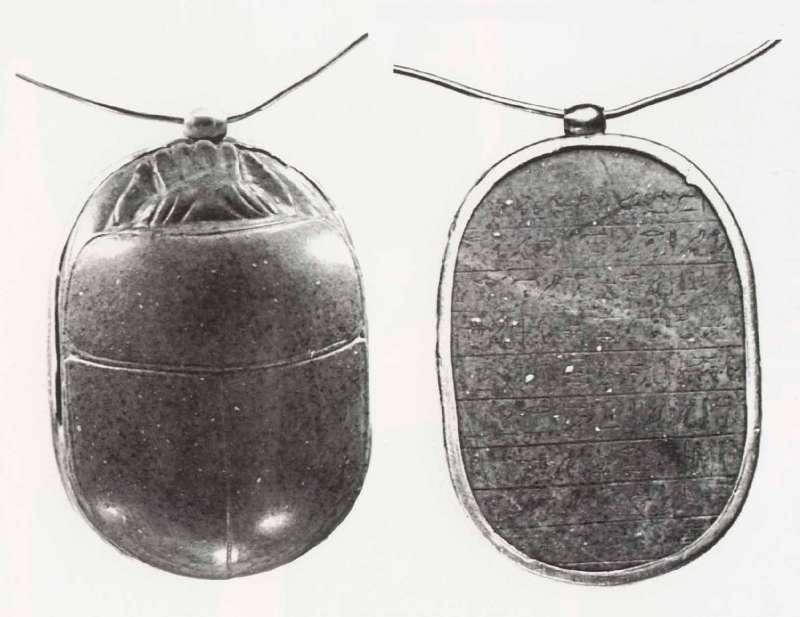 חרפושית-לב בעלת ראש אדם במקום ראש החיפושית ועליה הלחש המקובל בחרפושיות-לב