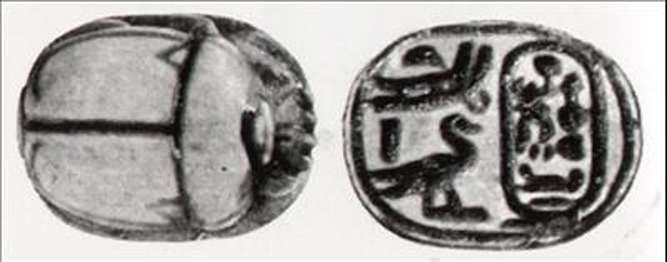 חרפושית הנושאת את השם שניתן למלך בעלותו לשלטון ואת תוארו,